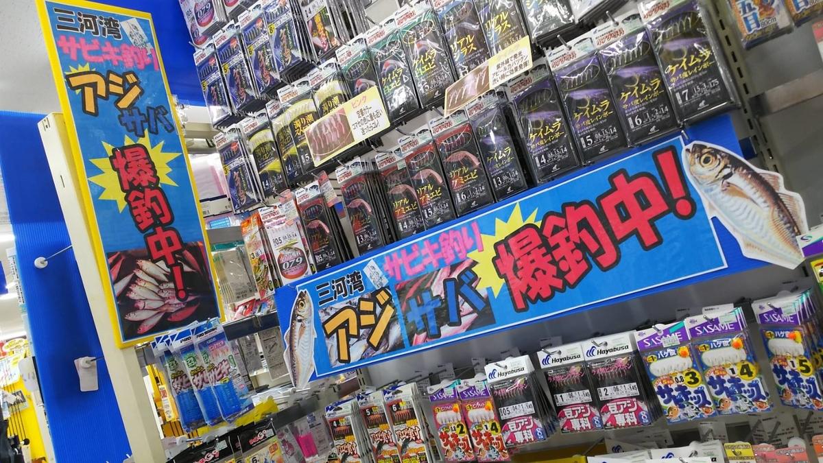 f:id:tengudo_staff:20210620122015j:plain