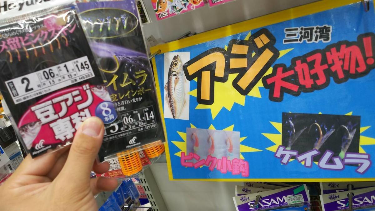 f:id:tengudo_staff:20210620122544j:plain