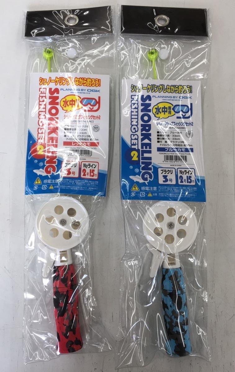 f:id:tengudo_staff:20210623121346j:plain