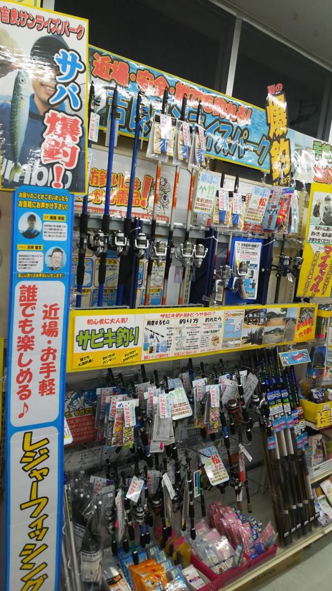 f:id:tengudo_staff:20210624225810p:plain
