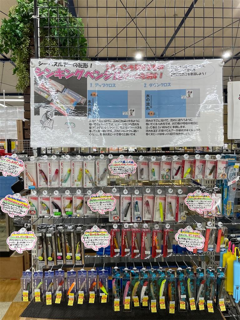 f:id:tengudo_staff:20210811203035j:image