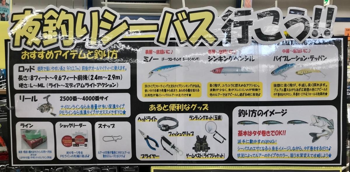 f:id:tengudo_staff:20210826143618j:plain