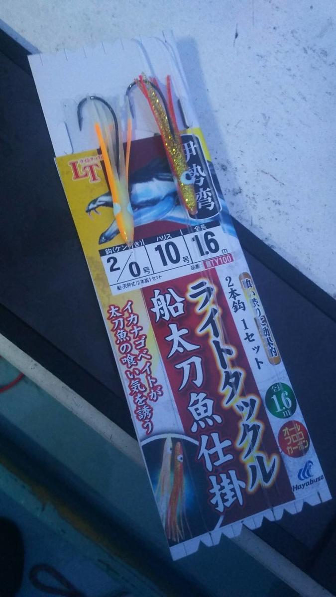 f:id:tengudo_staff:20210916182319j:plain