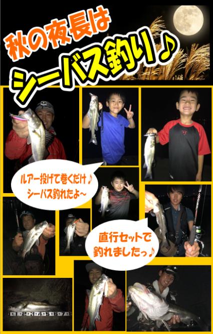 f:id:tengudo_staff:20211001110957p:plain