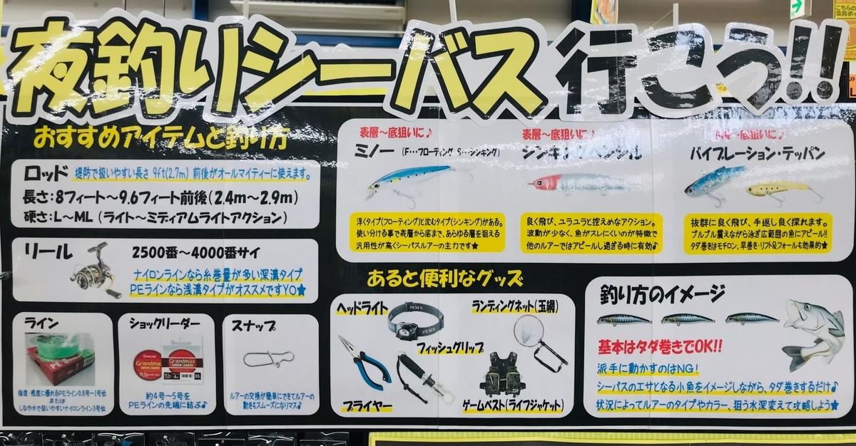 f:id:tengudo_staff:20211001111454j:plain