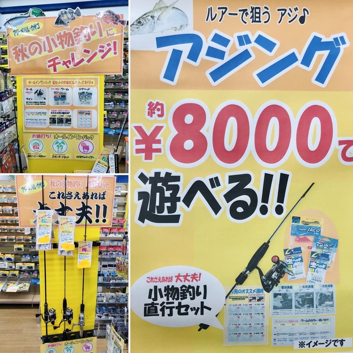 f:id:tengudo_staff:20211001120028j:plain