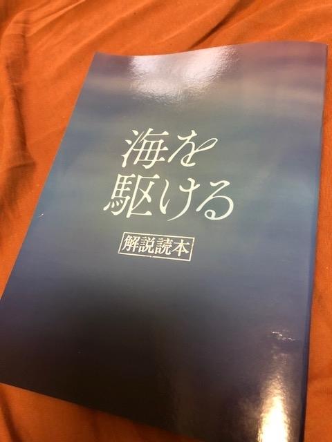 f:id:tenguotoko:20180610172822j:plain