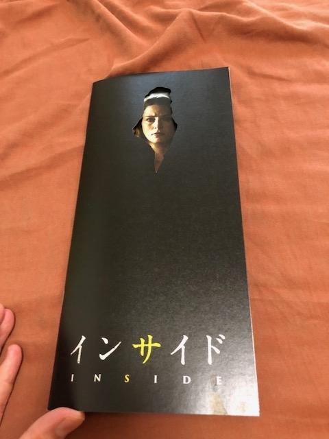 f:id:tenguotoko:20180722144112j:plain