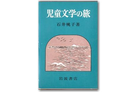 20101018193020