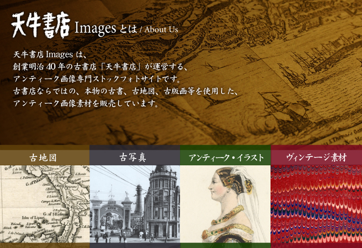 f:id:tengyu-tenjin:20180316140106j:plain