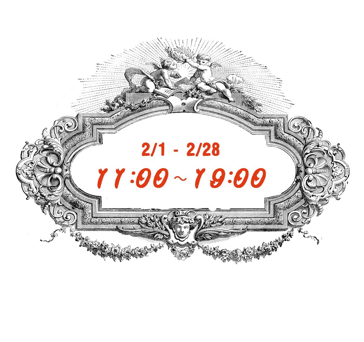 f:id:tengyu-tenjin:20210130162454j:plain