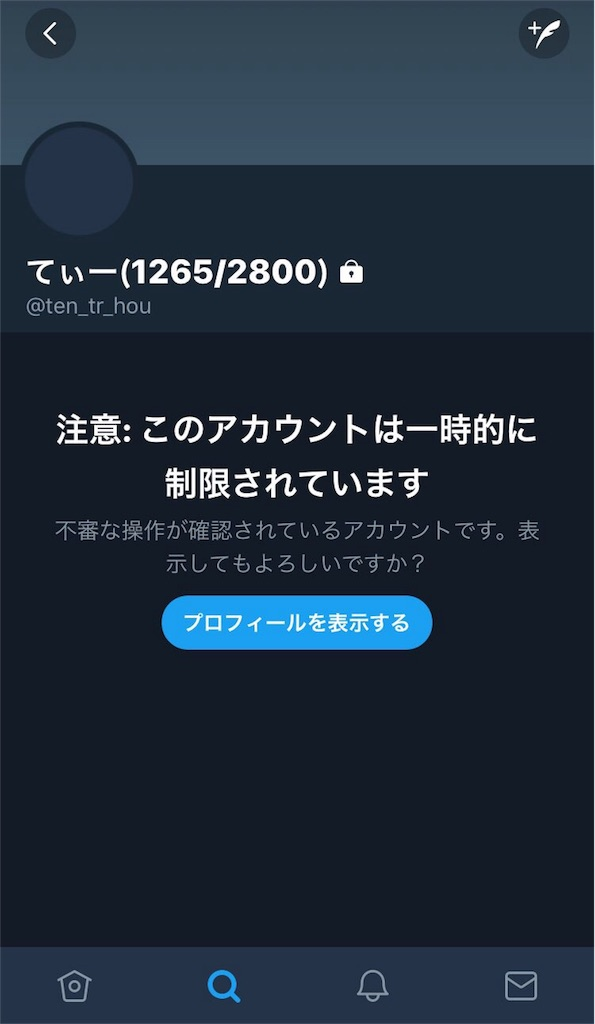 f:id:tenho_tr:20171110004103j:image