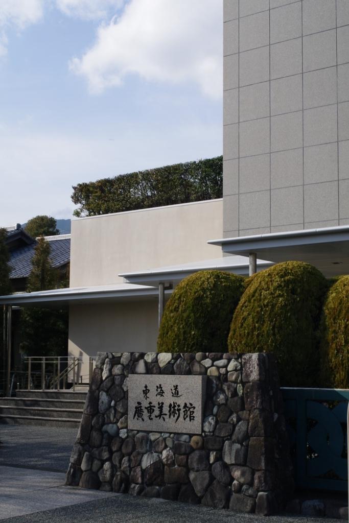 f:id:tenikichi21:20180204183252j:plain