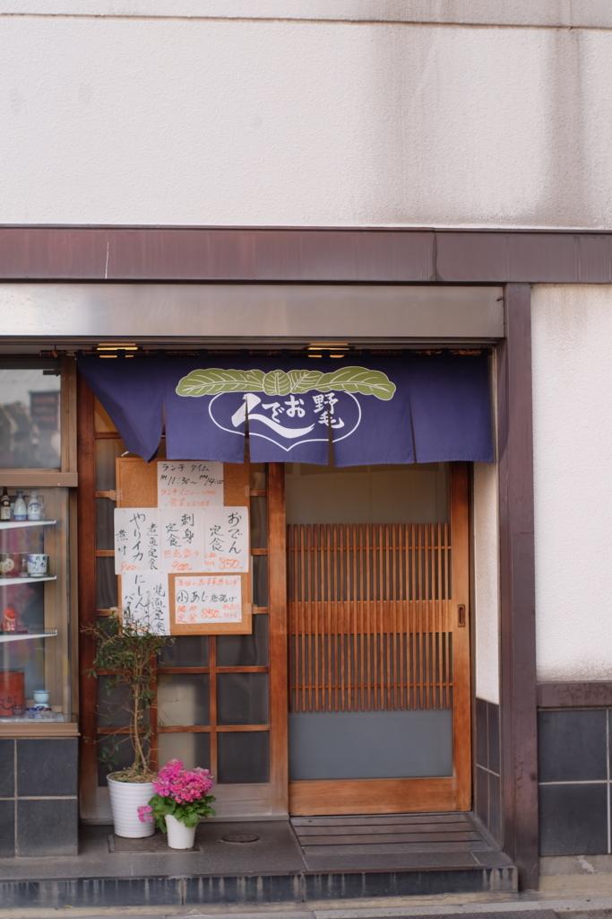 f:id:tenikichi21:20180209200137j:plain