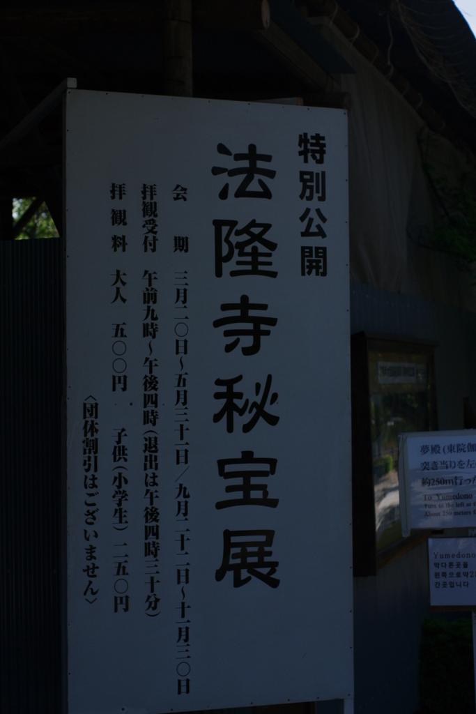 f:id:tenikichi21:20180417101630j:plain