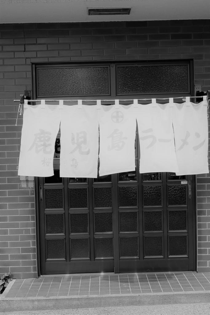 f:id:tenikichi21:20180503085405j:plain