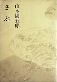 f:id:tenikichi21:20200811085824j:plain