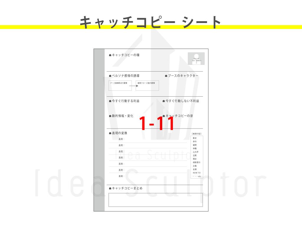 f:id:tenjikaibooth:20190226025335p:plain