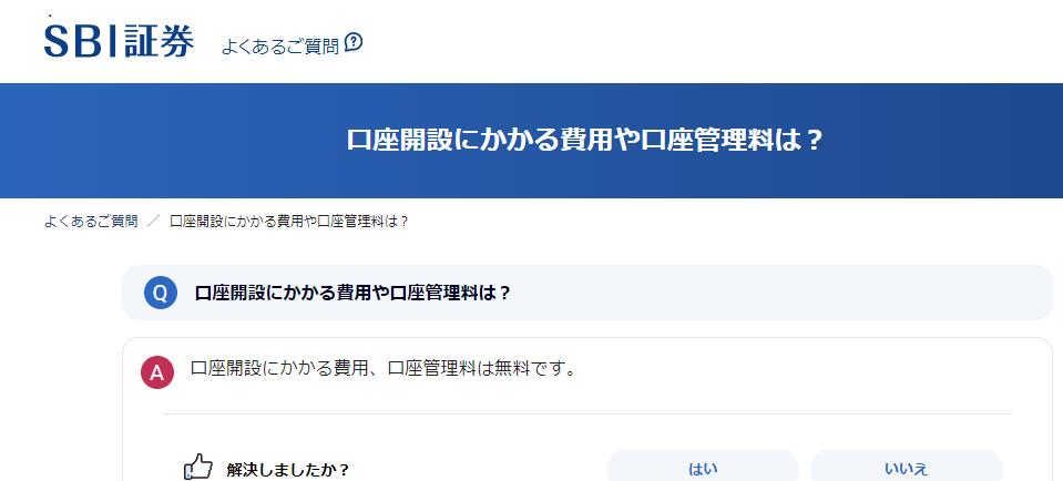 f:id:tenjin2021:20210507133853p:plain