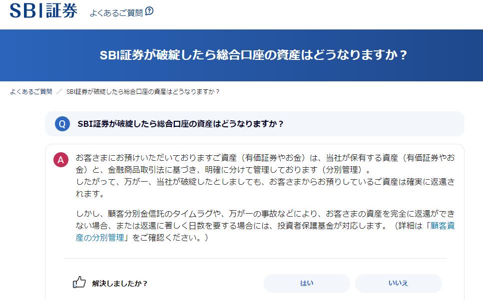 f:id:tenjin2021:20210507135228p:plain