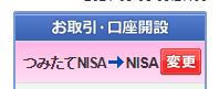 f:id:tenjin2021:20210508093548p:plain