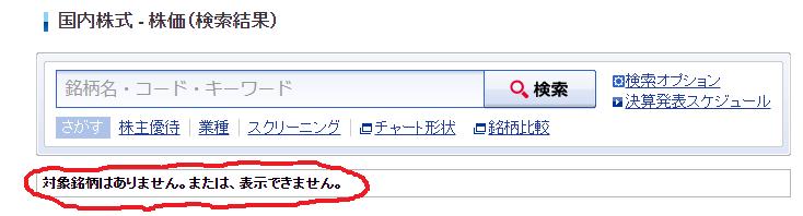 f:id:tenjin2021:20210513002556p:plain