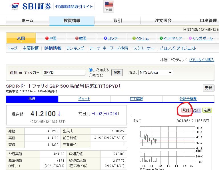 f:id:tenjin2021:20210513005440p:plain