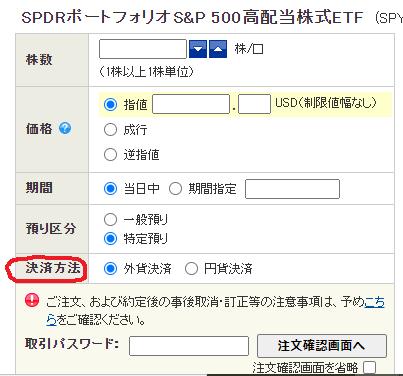 f:id:tenjin2021:20210513010058p:plain