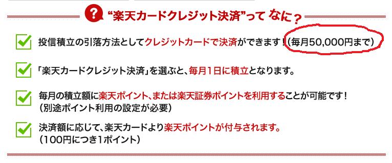 f:id:tenjin2021:20210515095908p:plain