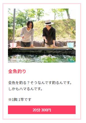 f:id:tenjin2021:20210516114237p:plain