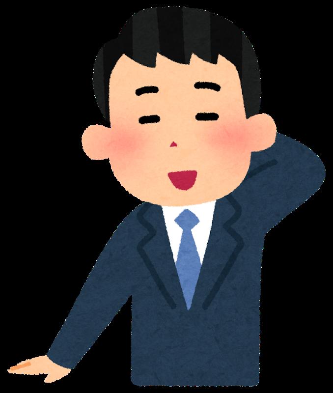 f:id:tenjirou8989:20200306173815p:plain