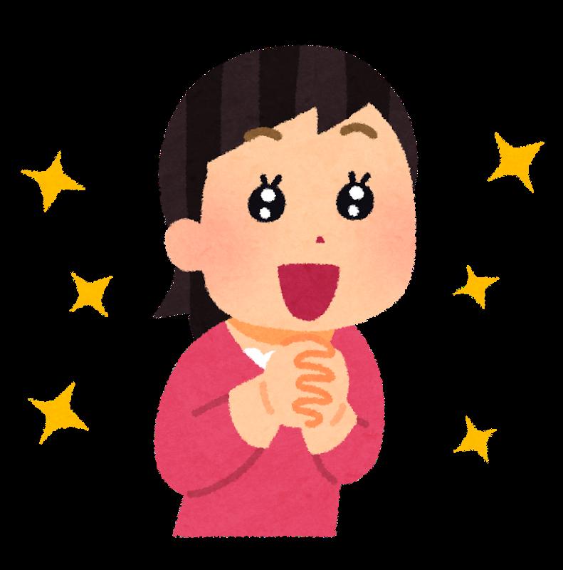 f:id:tenjirou8989:20200307223757p:plain