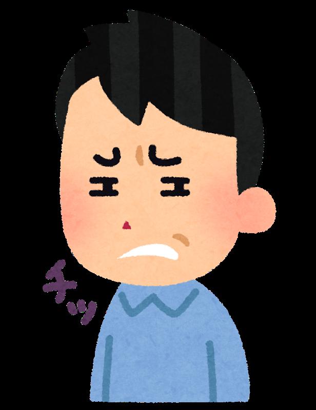 f:id:tenjirou8989:20200310212022p:plain