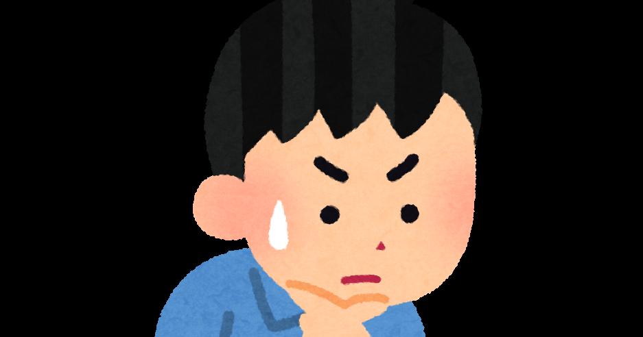 f:id:tenjirou8989:20200310234324p:plain