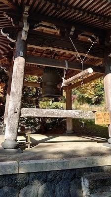 f:id:tenjirou8989:20201114103207j:plain