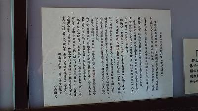 f:id:tenjirou8989:20201114124926j:plain