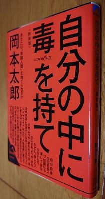 f:id:tenjirou8989:20201205185050j:plain