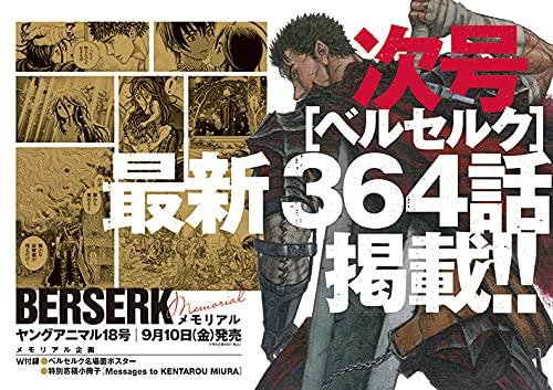 f:id:tenjirou8989:20210909214552j:plain