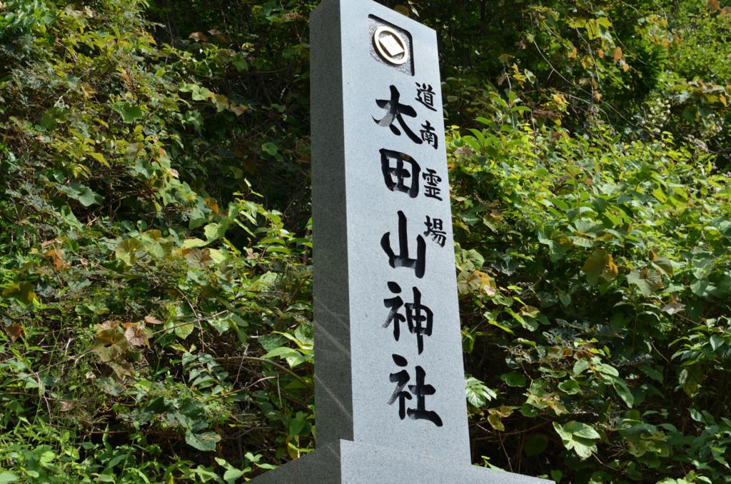 f:id:tenjousajikibou:20171114161946j:plain