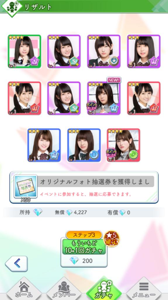 f:id:tenjousajikibou:20171209180746p:plain