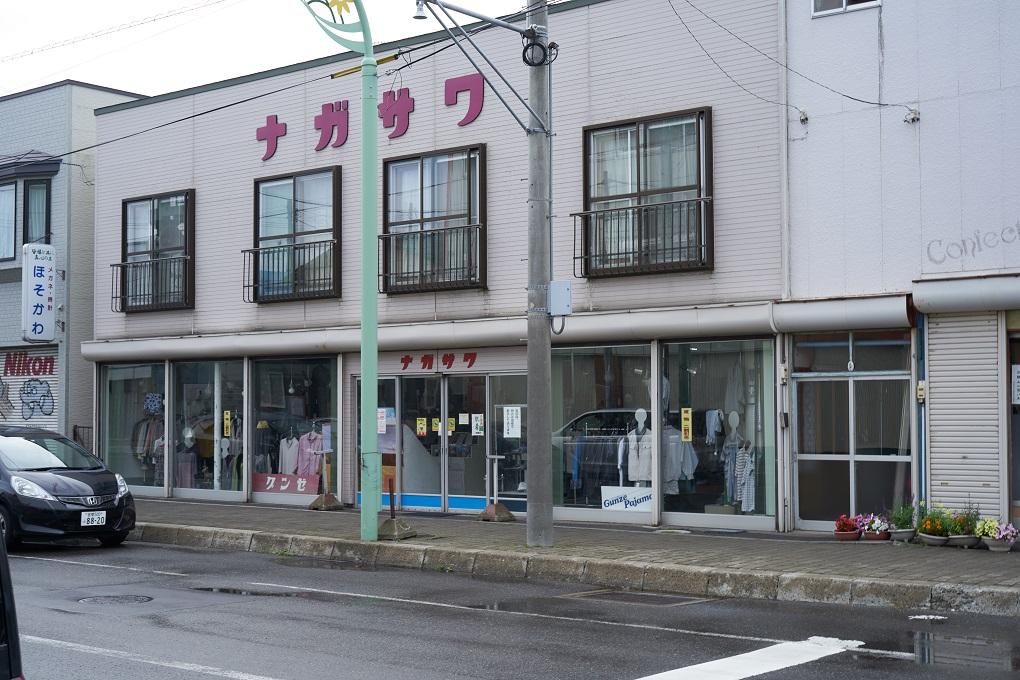 f:id:tenjousajikibou:20180816175627j:plain