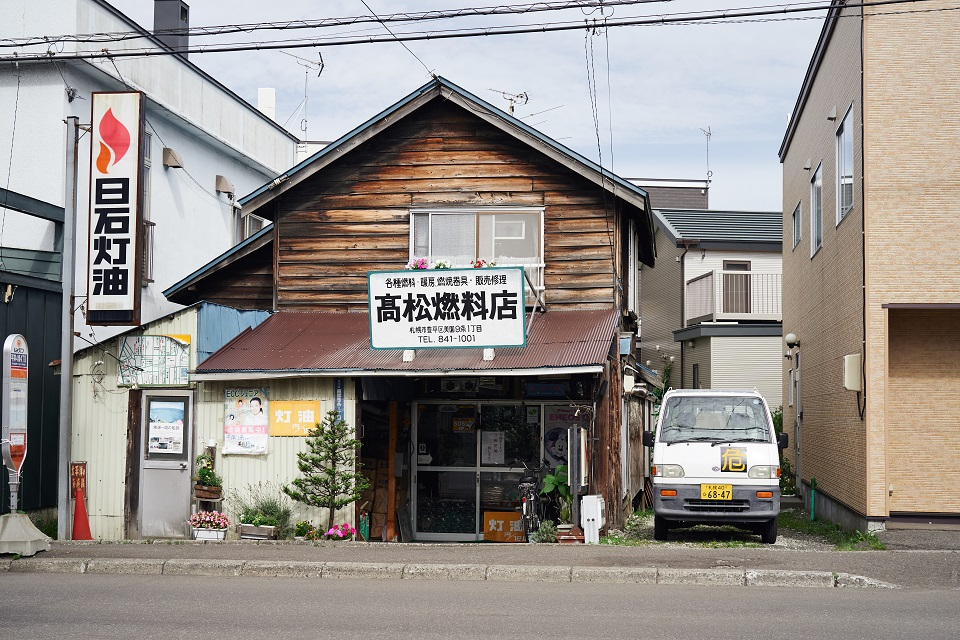f:id:tenjousajikibou:20180818162708j:plain