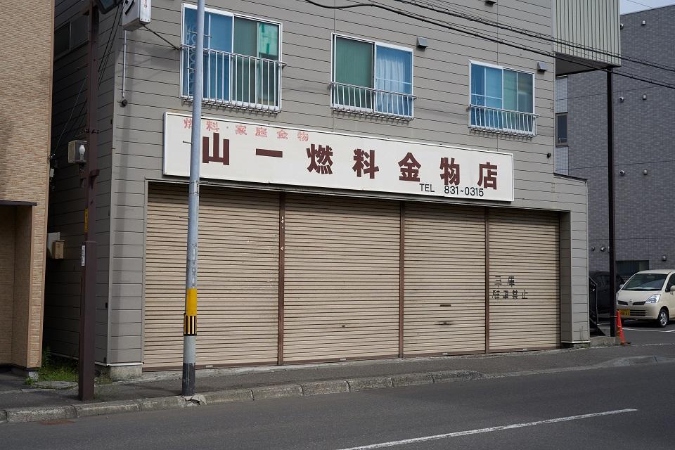 f:id:tenjousajikibou:20180818163529j:plain