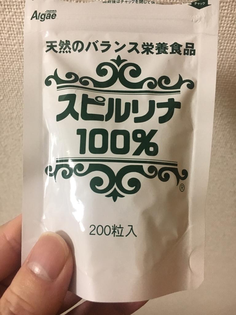 f:id:tenjousajikibou:20181108194926j:plain