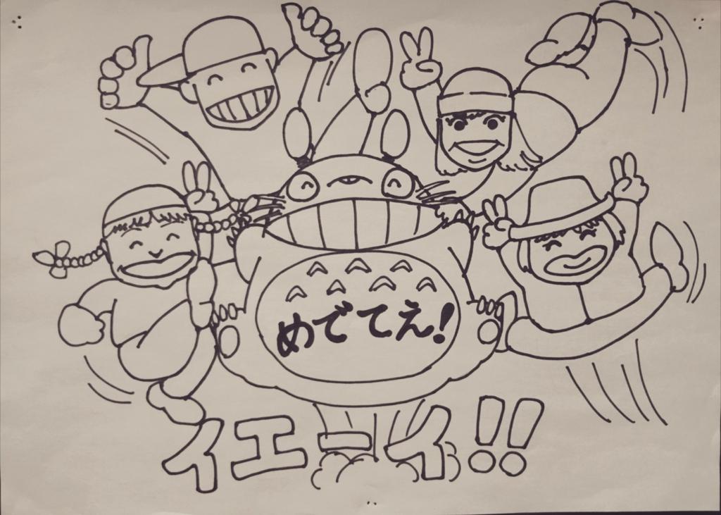 f:id:tenkai_kaiou:20170904094144j:plain