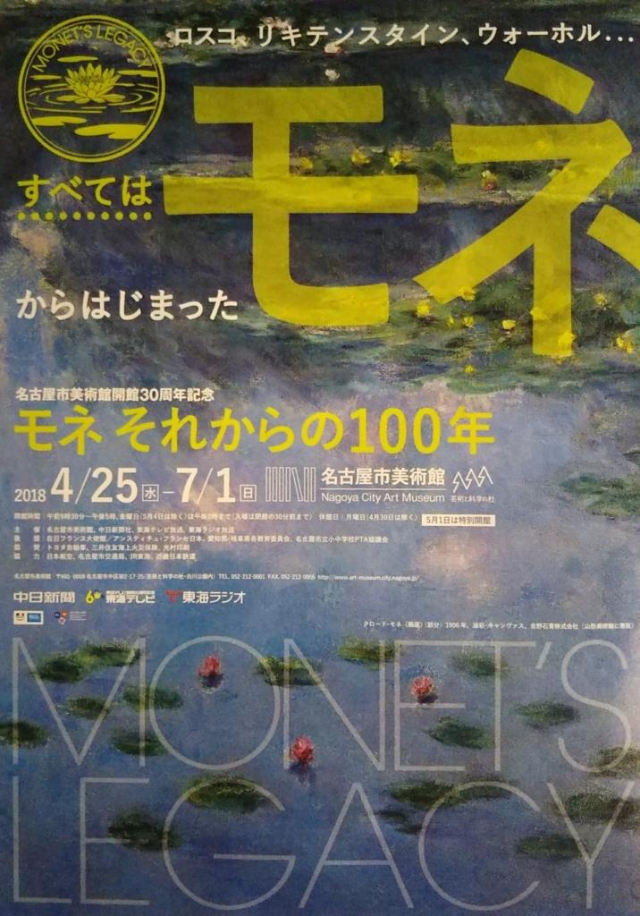 f:id:tenkai_kaiou:20180505222202j:plain