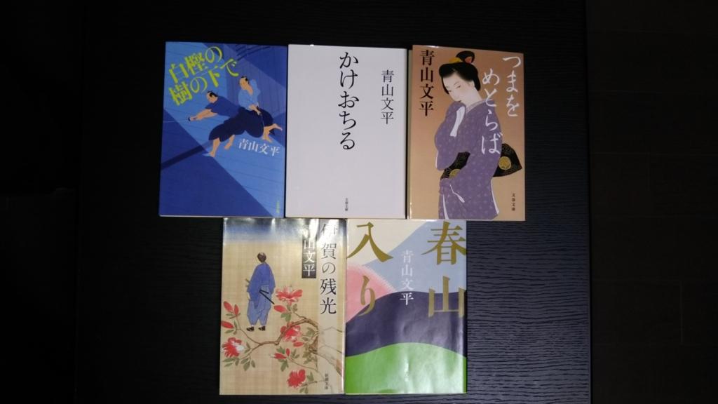 f:id:tenkai_kaiou:20180807090617j:plain