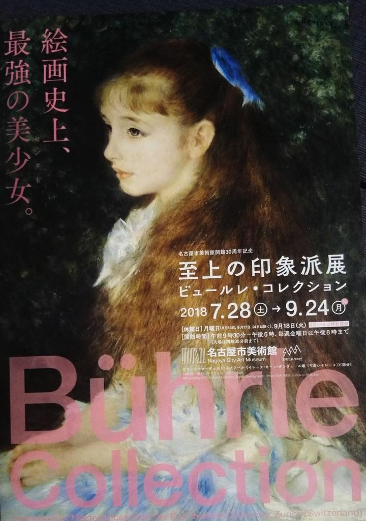 f:id:tenkai_kaiou:20180911113633j:plain