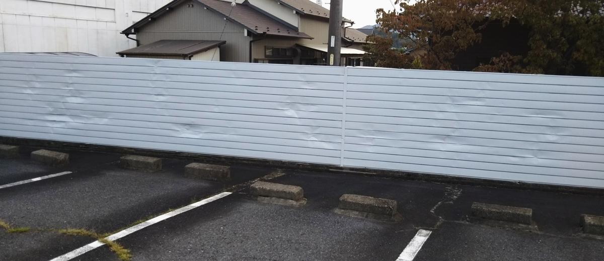 f:id:tenkai_kaiou:20191124095805j:plain