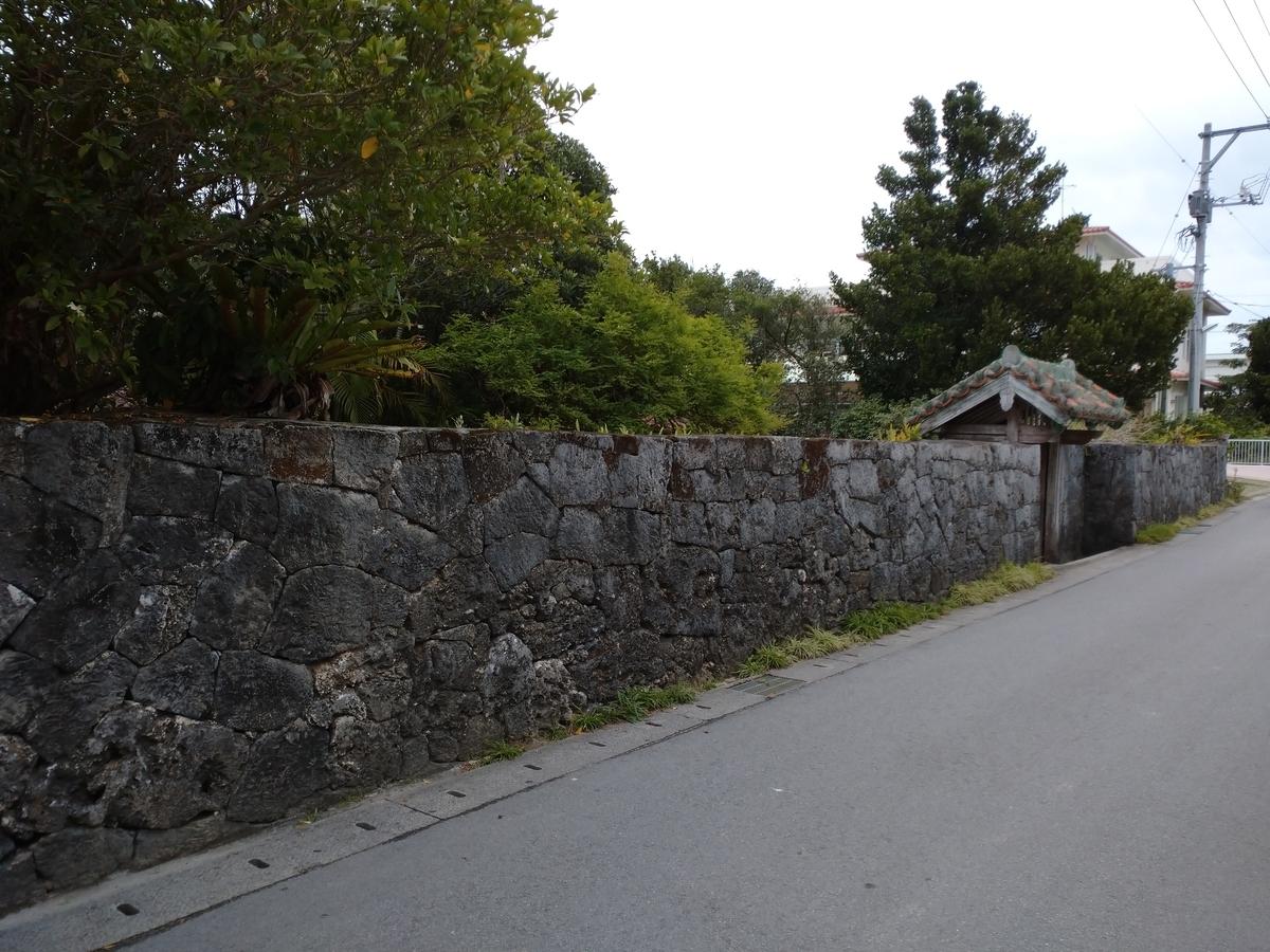 f:id:tenkai_kaiou:20200211181704j:plain